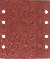 A  Bosch 25 részes  csiszolólap készlet  rezgőcsiszolóhoz  alkalmazható, tépőzáras rögzítéssel készült. Minden csiszolási munkához ajánlott, főként egyenletes csiszolási eredmények eléréséhez nagyobb, sík felületen. A  csiszolólapok  8 db elszívó lyukkal vannak ellátva a porelszíváshoz. Tépőzárral rögzíthetőek.    A csomag tartalma: 120-as (finom) 10 db, 80-as (közepes) 5 db, 60-as (durva) 5 db, 40-es (nagyon durva) 5 db.