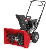 MTD  SMART M 56 hómaró  (31B-32AD678) . Nagy területekre ideális. A margócsiga a rotorba továbbítja a havat, majd a kidobócsövön távozik. Lökettérfogata 179 cc, maróegysége 2 fokozatú. A hómaró teljesítménye 3 kW.    A  hómaró  kidobócsöve 180°-ban forgatható. Motorja SnowThorX 55, OHV, 3600, 4 ütemű benzinmotor. Munkaszélessége 56 cm ,  munkamagassága 41 cm. Üzemanyagtartálya 1,9 liter. A szórás iránya és távolsága állítható.