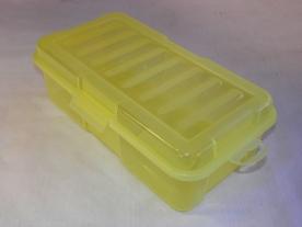 Univerzális átlátszó műanyag doboz 1,9 l - sárga