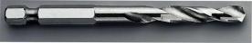 Bosch HSS-G központosító fúró (2608584676)