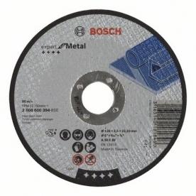 Bosch Expert For Metal darabolótárcsa egyenes, A 30 S BF, 125 mm, 22,23 mm, 2,5 mm (2608600394)