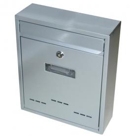 G21 RADIM kicsi postaláda 310x260x90 mm, szürke (6392163)