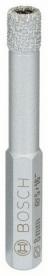 Bosch Standard for Ceramic száraz gyémántfúró fej 8 mm (2608580892)