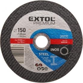 Extol Premium vágókorong acélra, rozsdamentes acélra, kék, 125×1×22,2 mm (8808102)