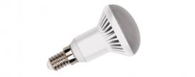 HL443L Horoz LED fényforrás 4000 K, 250 lm