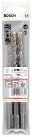 Bosch SDS-plus-5 kalapácsfúró készlet 3 részes (1617000117)