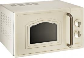 Gorenje Classico mikrohullámú sütő + grill MO 4250 CLI